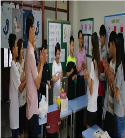 다문화예비학교 학력인정 수여식 및 축하파티